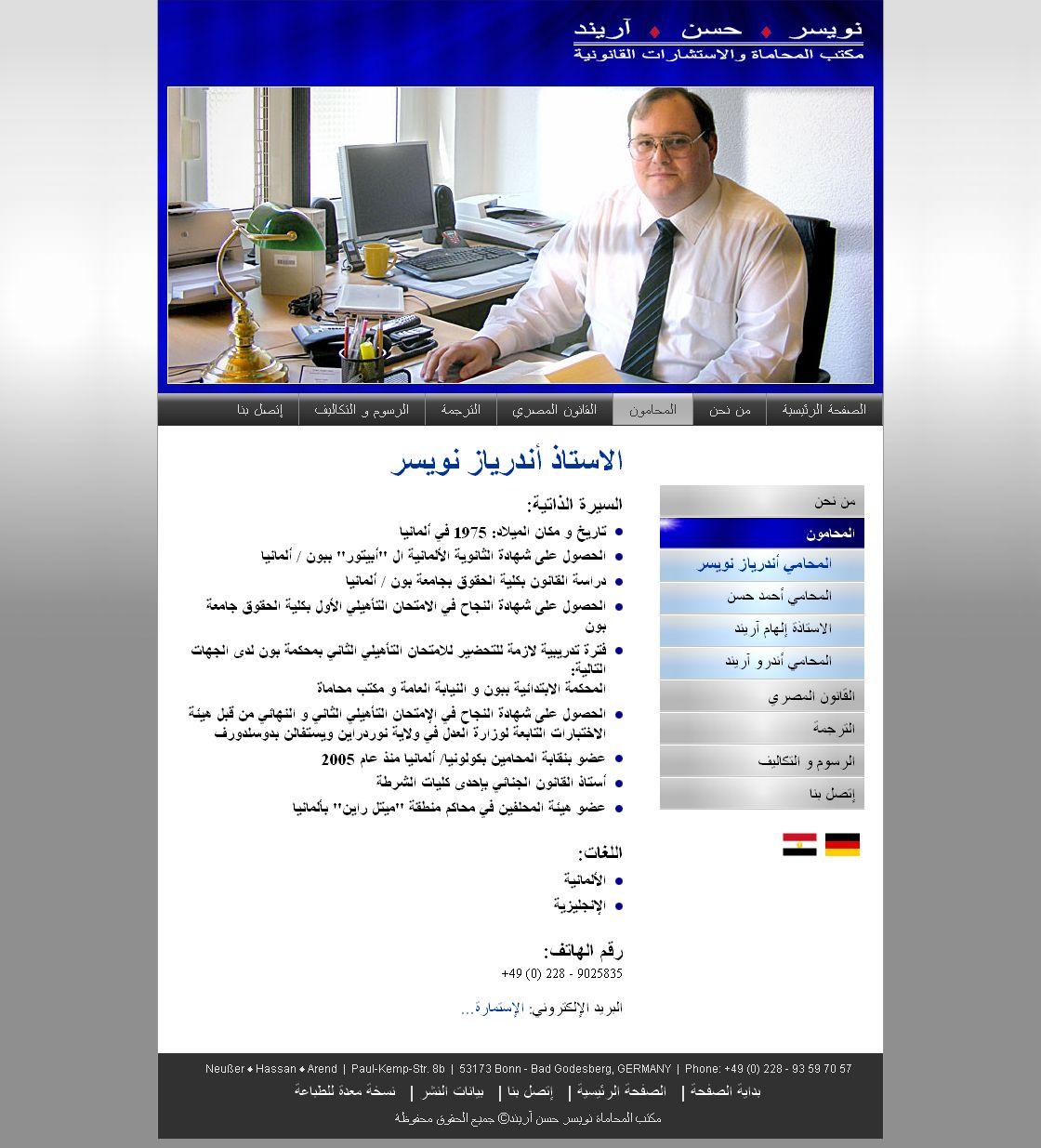 www_nha-kanzlei_de_demo_1